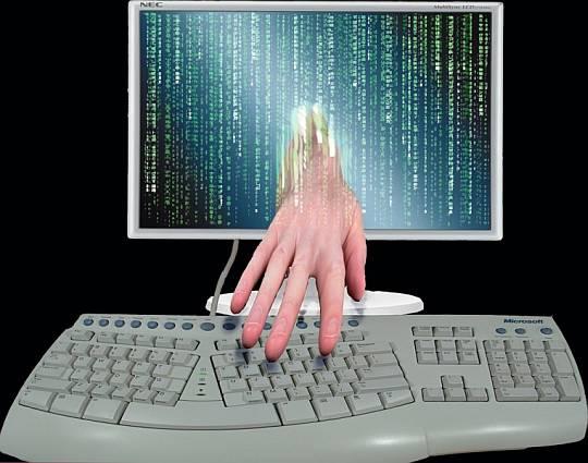 Atak hakerski