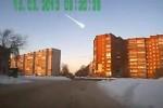Rosja - Meteoryt nad Czelabińskiem