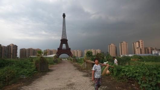 Chiny - Replika Paryża