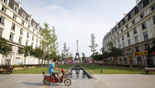 Chiny - Replika Paryża 6