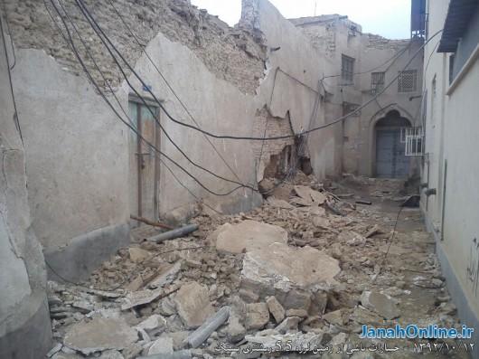 Iran - Silne wstrząsy 3
