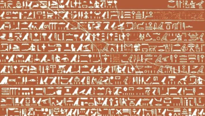 Egipt - Tempest Stela