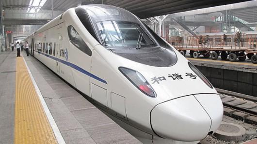 Chińczycy chcą wybudować szybką kolej do USA