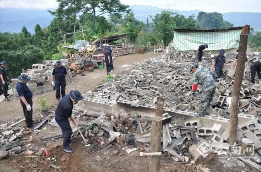 Chiny - Trzęsienie ziemi w poblizu Pingyuan 2