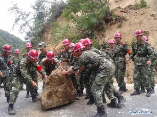 Chiny - Trzęsienie ziemi w poblizu Pingyuan 4