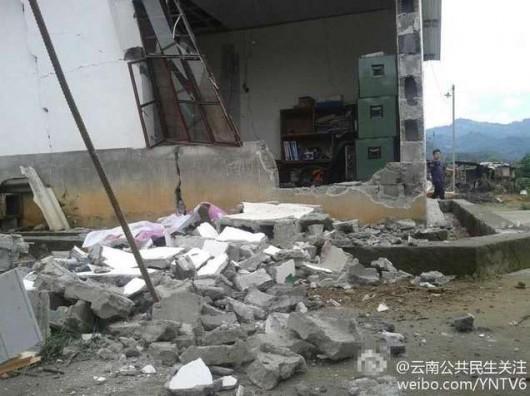 Chiny - Trzęsienie ziemi w poblizu Pingyuan