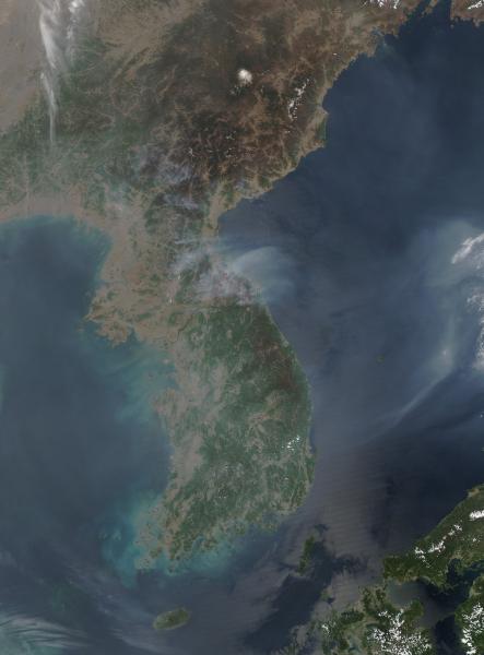 Chmura dymu w pobliżu granicy między Koreami