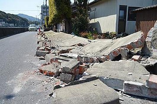 Niemcy - Trzęsienei ziemi w okolicach Darmstadt