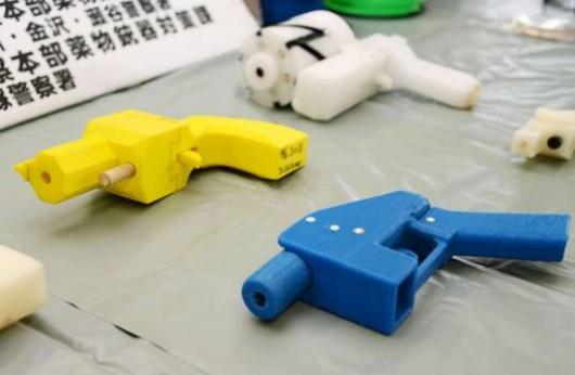 Pistolet - drukarka 3D 2