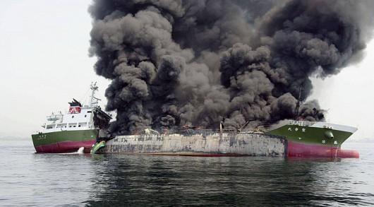 Tankowiec Shoko Maru