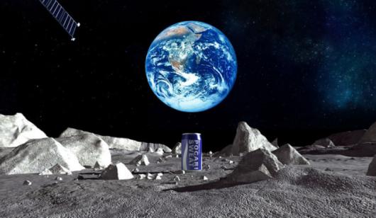 W środku kapsuły znajdzie się puszka Pocari Sweat, która po lądowaniu będzie reklamować produkt z satelity Ziemi.
