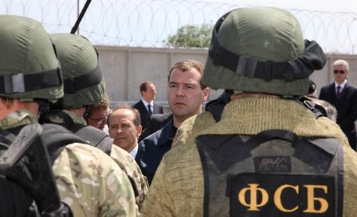 Federalna Służba Bezpieczeństwa - Rosja