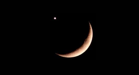 Mars i Księżyc