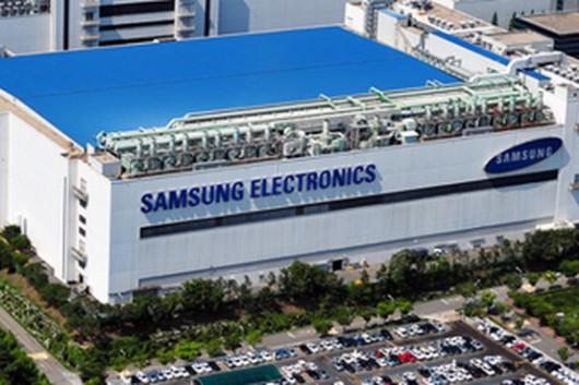 Samsung - fabryka w Brazylii