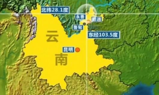 Chiny - Trzęsienie ziemi miało siłę 5,0 st. w skali Richtera