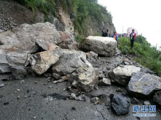 Chiny - Trzęsienie ziemi w prowincji Yunnan, magnituda 5.0, spore zniszczenia 1