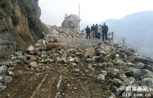 Chiny - Trzęsienie ziemi w prowincji Yunnan, magnituda 5.0, spore zniszczenia 3