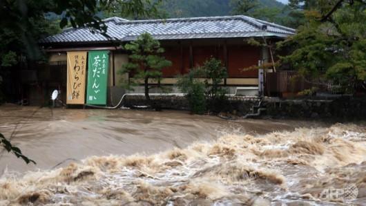 Japonia - Dziesięć ofiar śmiertelnych po przejściu tajfunu 2