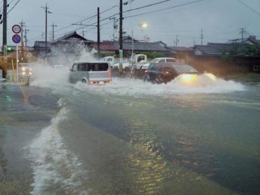 Japonia - Dziesięć ofiar śmiertelnych po przejściu tajfunu 3
