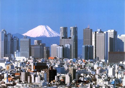 Japonia - Góra Fuji z Tokio