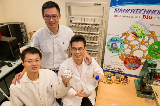 Chiny - Naukowcy z Nanyang Technology University