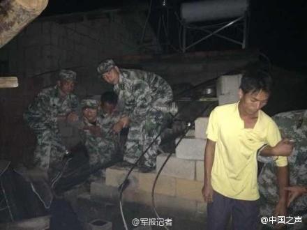 Chiny - Trzęsienie ziemi o sile 6.0 w skali Richtera 3