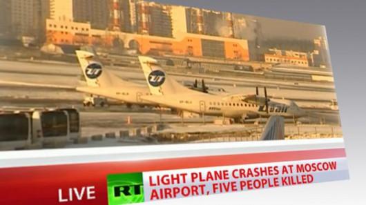 Francja - Szef koncernu Total zginął w płomieniach swojego odrzutowca Falcon 50