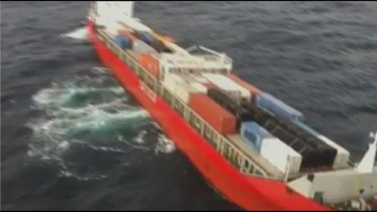 Kanada - Rosyjski kontenerowiec z setkami ton oleju napędowego w zbiornikach dryfuje wzdłuż zachodniego wybrzeża 2