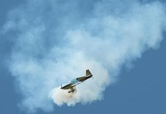 Mały samolot sportowy