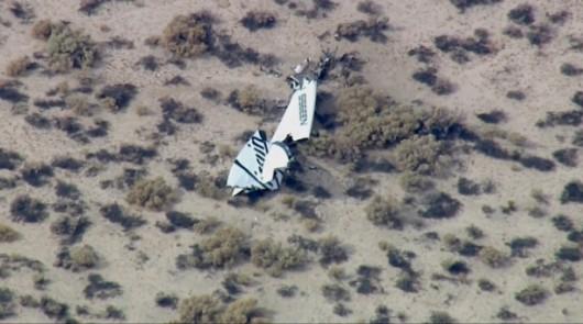 Rozbił się SpaceShipTwo