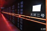 Chiny - Superkomputer Tianhe-2