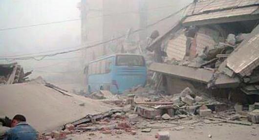 Chiny - Trzęsienie ziemi o sile 5.9 w skali Richtera w prowincji Syczuan 2