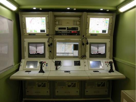 Stacja kontroli Predatora
