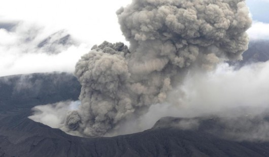Wulkan Aso