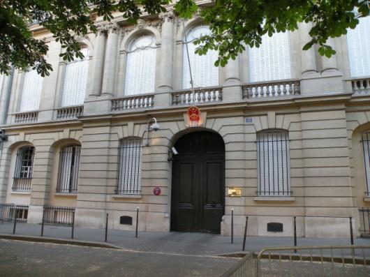 Ambasada Chin w Paryżu