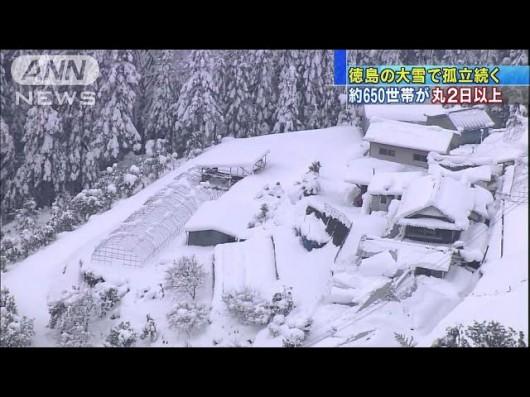 Japonia - Trzy dni burzy śnieżnej, 4 osoby nie żyją