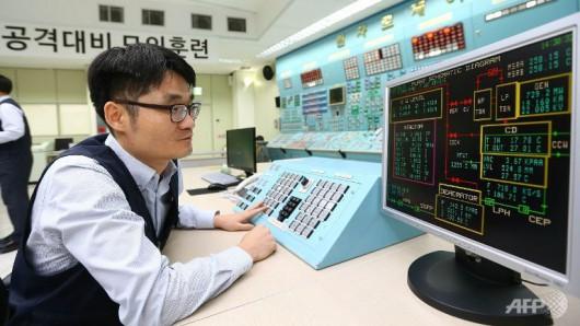 Korea Południowa - Przeprowadzono cyberatak na operatora zarządzającego siecią elektrowni atomowych 2