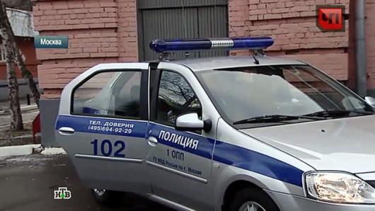 Policja - Moskwa