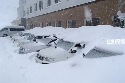 Japonia - Śnieg zasypał wyspę Hokkaido, spadły prawie 2 metry białego puchu 6