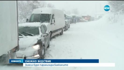 Bułgaria - Spadło 30 cm śniegu, tysiące gospodarstw bez prądu, sparaliżowany transport 2