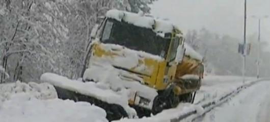 Bułgaria - Z powodu śniegu wprowadzono stan wyjątkowy, 848 miast bez prądu 2