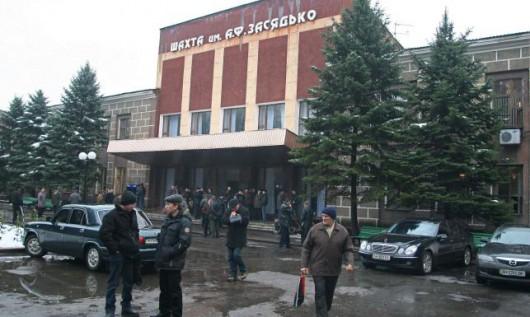 Ukraina - Co najmniej 10 górników zginęło w kopalni w Doniecku