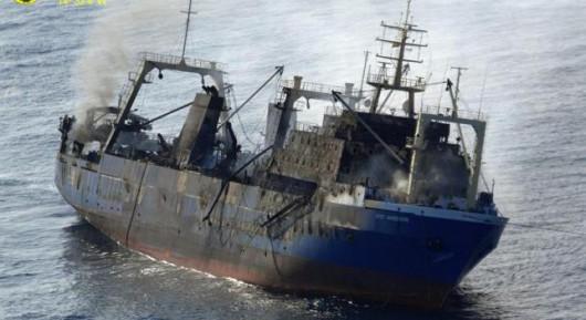 Gran Canarii, Hiszpania - Rosyjska łódź rybacka z 1400 tonami paliwa w zbiornikach zatonęła u wybrzeży jednej z Wysp Kanaryjskich 2