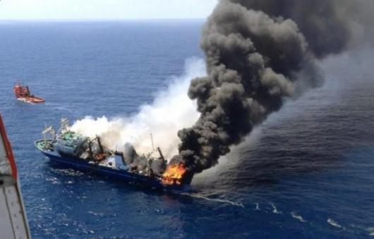 Gran Canarii, Hiszpania - Rosyjska łódź rybacka z 1400 tonami paliwa w zbiornikach zatonęła u wybrzeży jednej z Wysp Kanaryjskich