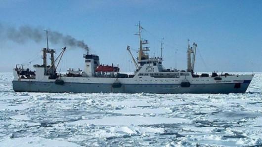 Rosyjski trawler rybacki Dalnij Wostok