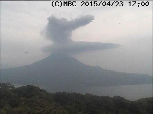 Sakurajima_01_2015.04.23 08_00