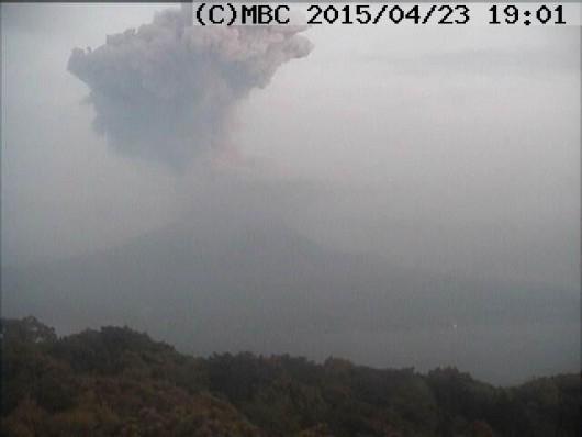 Sakurajima_01_2015.04.23 10_02