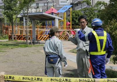 Tokio, Japonia - Wykryto silne źródło promieniowania pod placem zabaw
