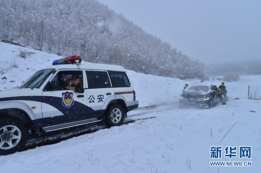 Chiny - W kilka godzin wiosna zamieniła się w zimę 5