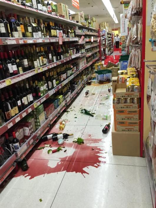 Japonia - Silne trzęsienie ziemi na bardzo dużej głębokości